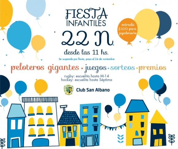 Infantiles: Fiesta de fin 2014